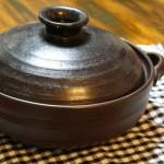 シンプルライフ 食事は節約しつつ健康的に~土鍋の完全食もおすすめ~